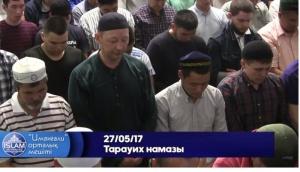 """Тарауих намазы / """"Иманғали"""" орталық мешіті"""